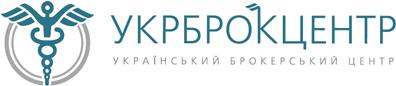 УкрБрокЦентр - Таможенный брокер Киев, Украина