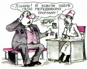 Гумор