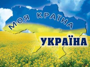 ukraine-celebration.jpg