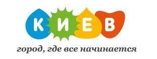 kiev-where-all-starts.jpg