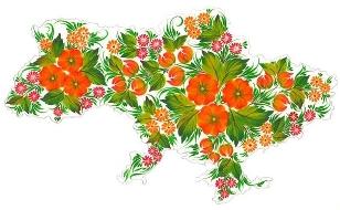 С Днем Независимости ! Ваш УКРБРОКЦЕНТР !